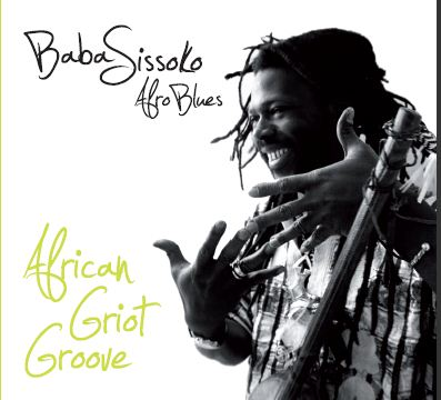 2012  African Griot Groove